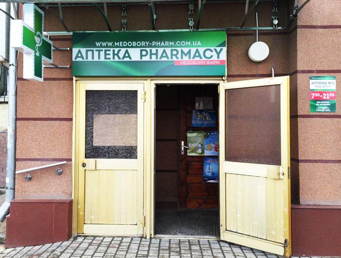 Наружная реклама аптек