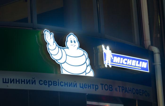Лайтбоксы рекламные на фасад