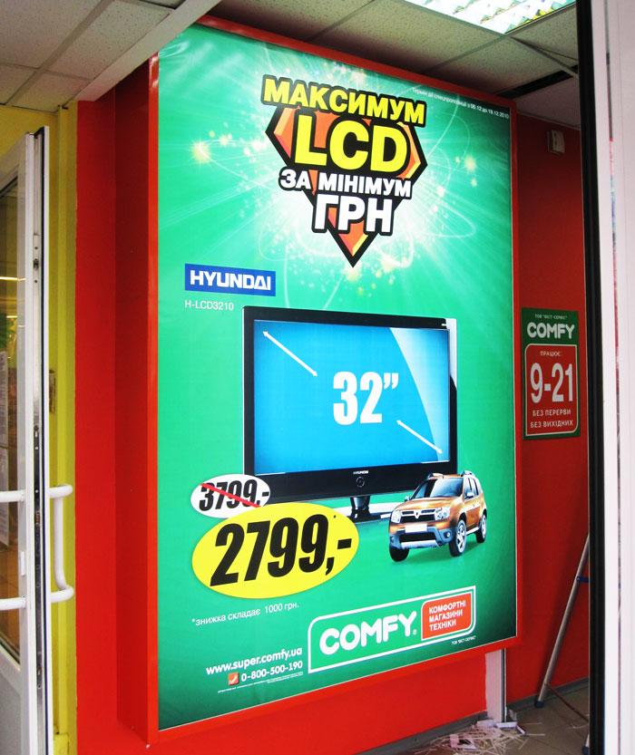 Наружный рекламный лайт-бокс со сменным изображением