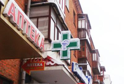 аптечный крест со змеей