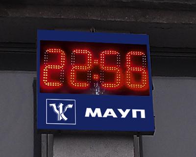 уличные электронные часы табло Хмельницкий