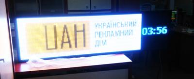 led екрани Хмельницький