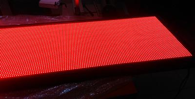 рекламний світлодіодний екран
