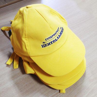 спецодежда +с логотипом компании