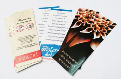 печать этикеток +на бумаге