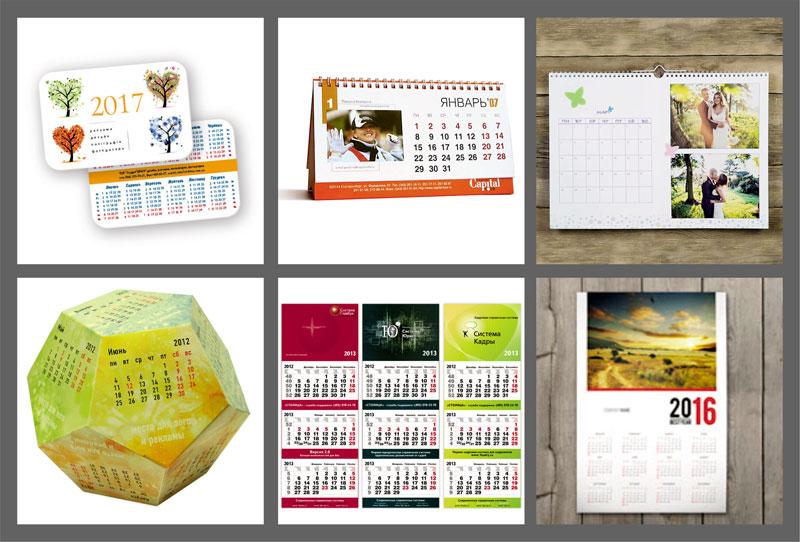 печать календарей онлайн