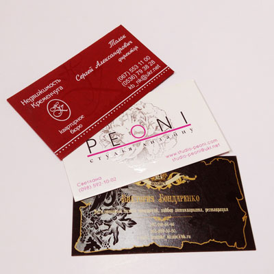 печать визиток в Хмельницком