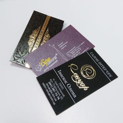печать визиток +на дизайнерском картоне