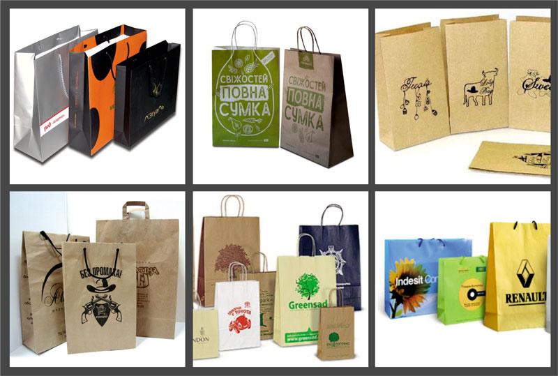пакети паперові з лого