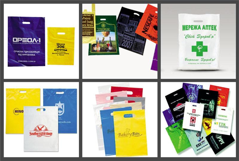 полиэтиленовые пакеты с лого