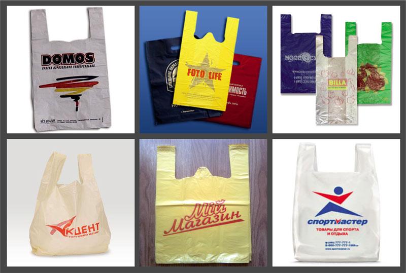 фірмові пакети з поліетилену
