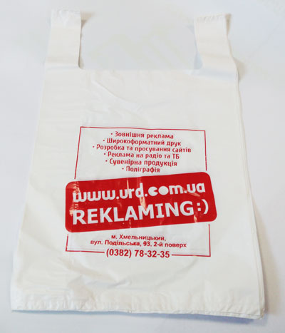 виготовлення пакетів + з поліетилену