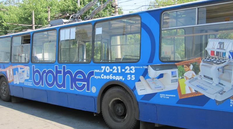 Реклама на транспорте Хмельницкий