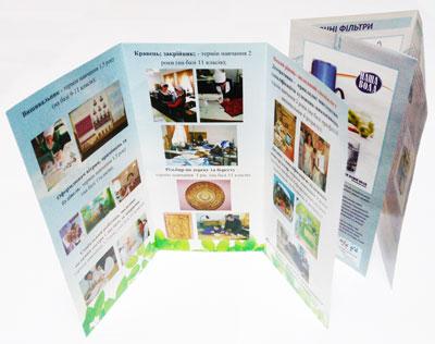 Картинки рекламных буклетов