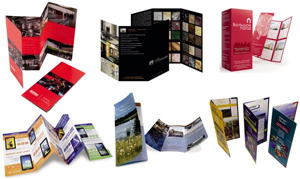 Печать рекламных буклетов и лифлетов картинки