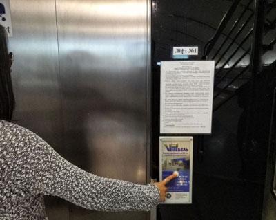 Реклама возле лифта