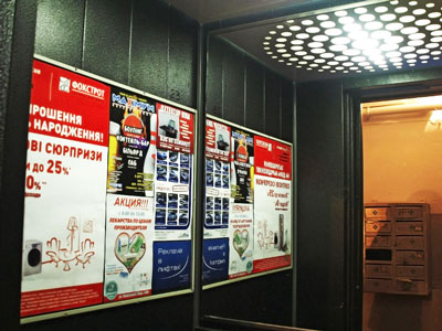Реклама в кабине лифта