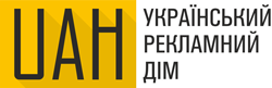 Украинский рекламный дом